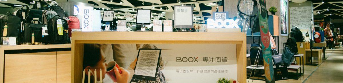 享受不一般的讀書樂趣 BOOX Note Pro 電子書閱讀器評測