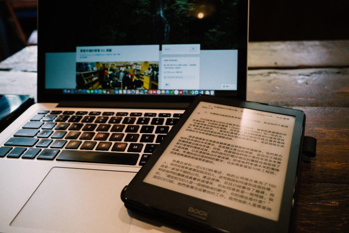 簡單聊 Boox Note Pro 的 Neo Reader 3.0 的閱讀功能