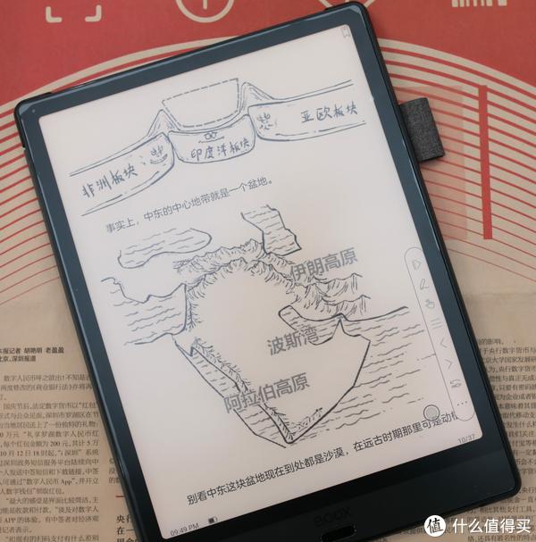 Boox Note3 帶給你清晰的閱讀體驗