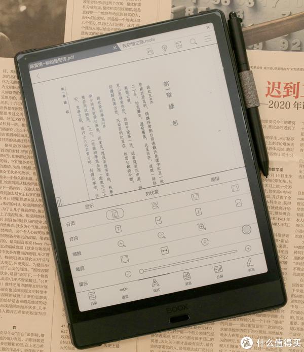 Boox Note3 最強的重新排版功能