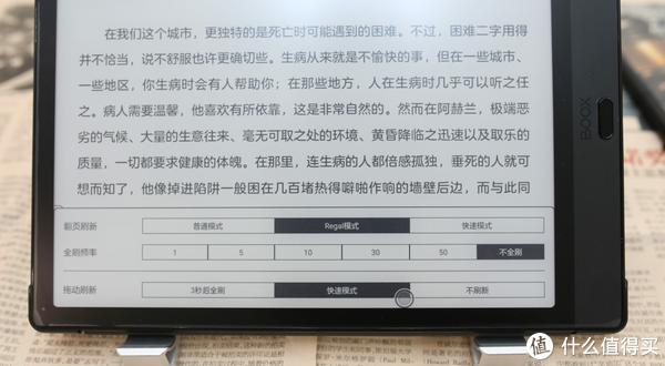 直橫都能輕鬆閱讀 Boox Note3