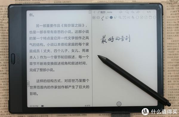 Boox Note3 還可以雙開 APP 做筆記喔