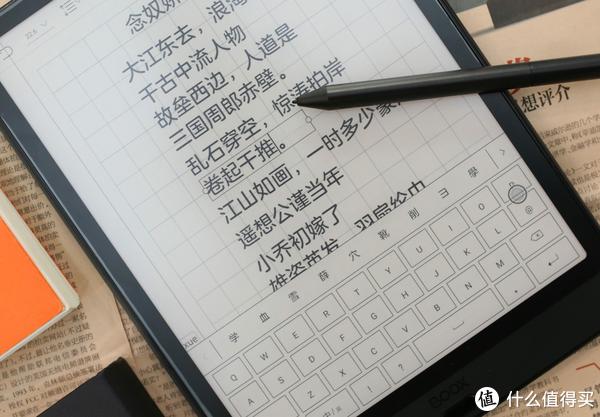 AI 自動辨識寫了什麼字 Boox Note3