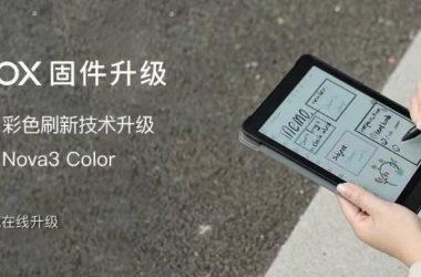 Boox Nova3 Color 韌體升級