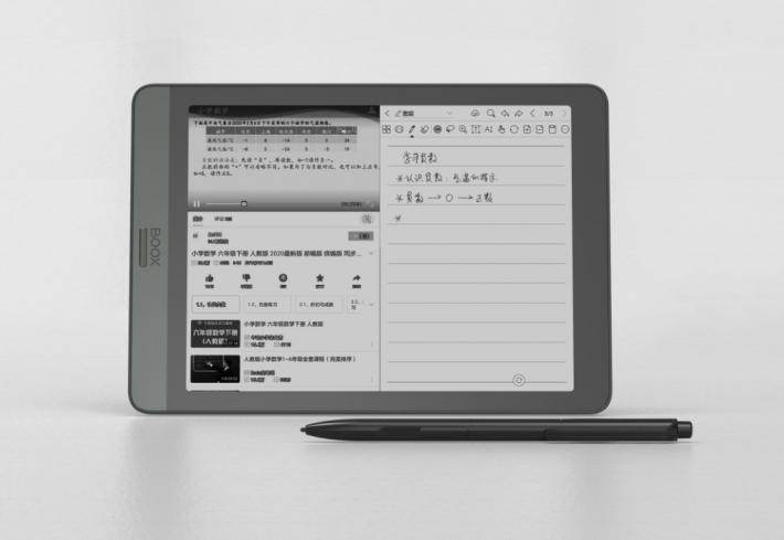 7.8 吋電子書閱讀器選購指南