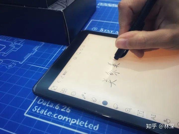 簡單易用的筆記功能