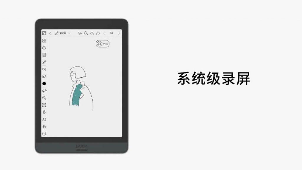 想分享怎麼使用閱讀器,快來試試螢幕錄製功能