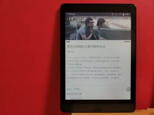 Nova3Color 彩色電子書閱讀器最佳選擇