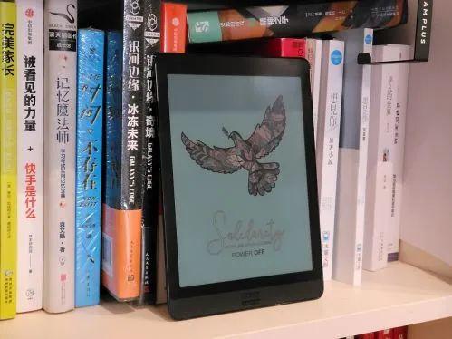 彩色電子書閱讀器,彩色漫畫的第一選擇神器