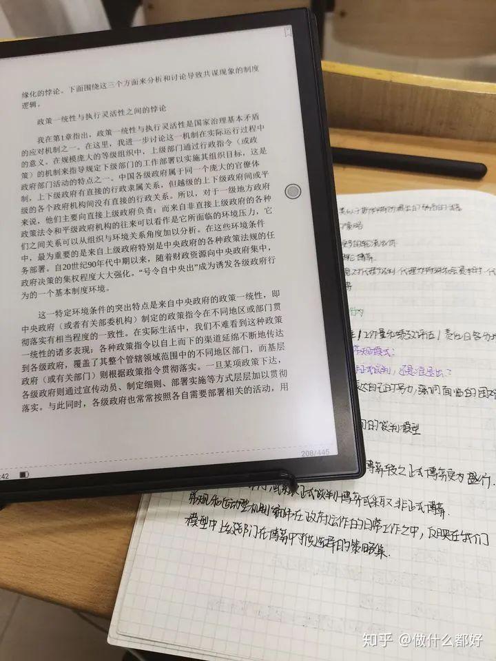 最佳的閱讀設備 Boox Note Air 10.3