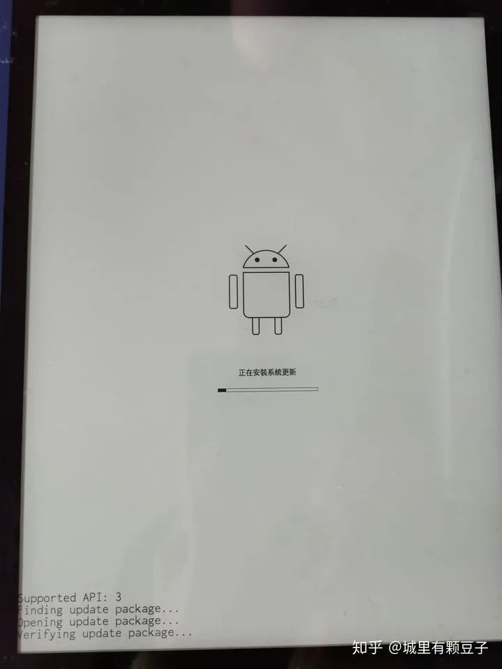 Android 系統更新畫面 Boox Note Air