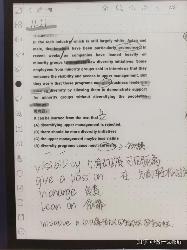 最直覺的筆記、想寫、想畫重點,Boox Note Air 簡單易用