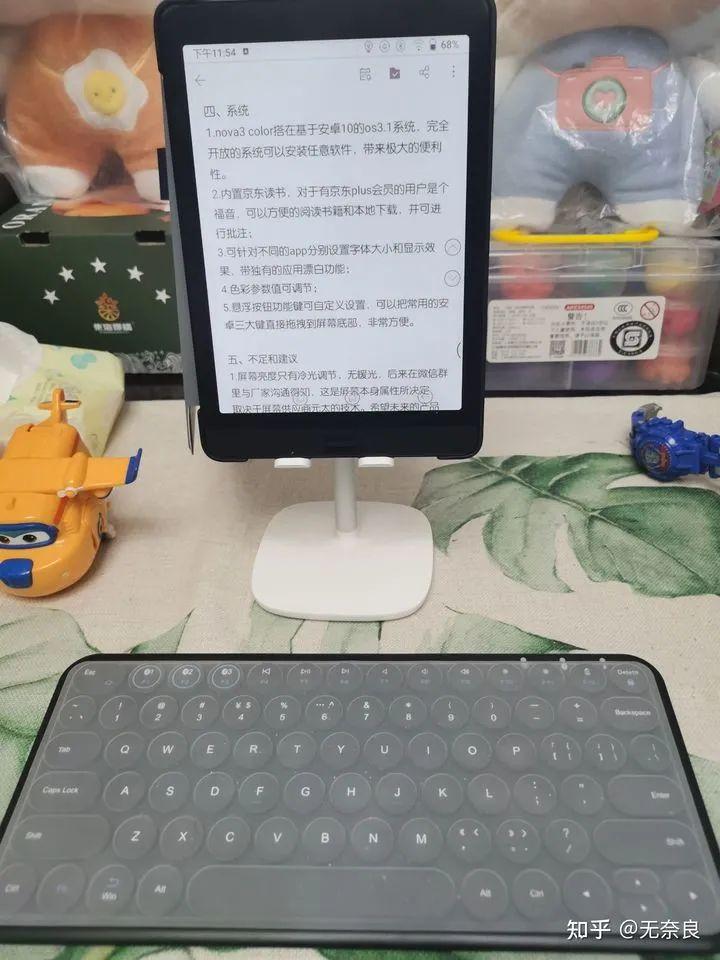 Nova3 Color 彩色電子書閱讀器 還可以連接藍牙鍵盤打字