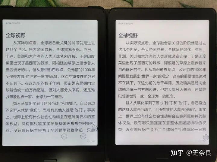 Nova3 Color 彩色電子書閱讀器 螢幕效果