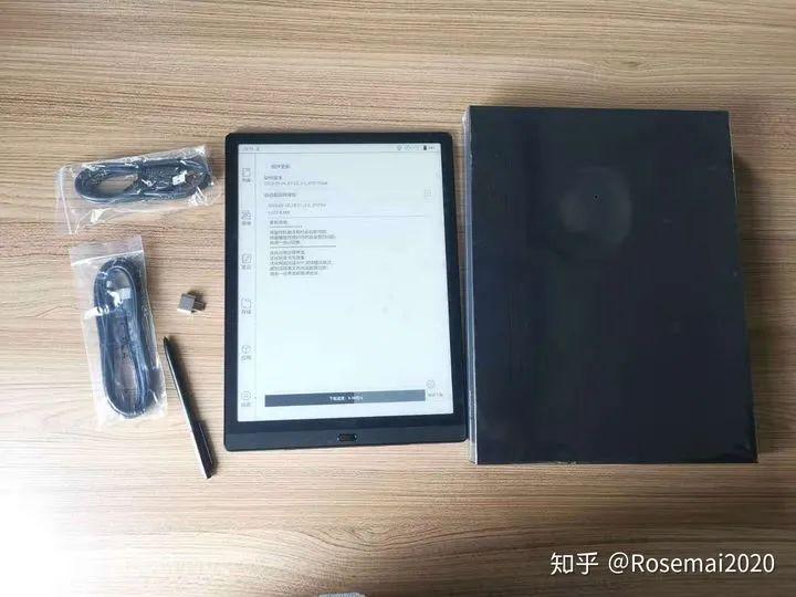 Boox Max Lumi 電子書閱讀器 開箱 包裝內配件
