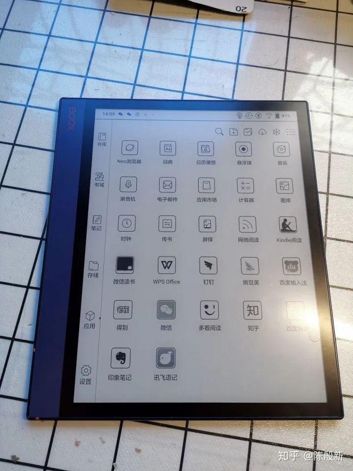 Boox Note Air 電子書閱讀器