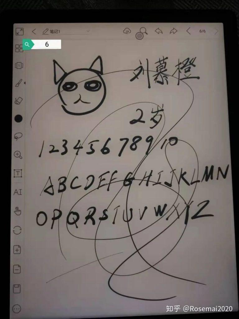 Boox Max Lumi 電子書閱讀器開箱 手寫筆跡,清楚好用