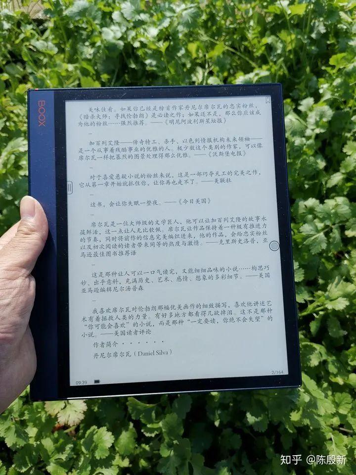 讀書的好幫手 Boox Note Air 電子書閱讀器