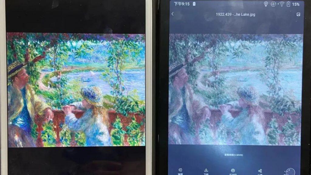 Boox Nova3 Color 與 iPad Mini 的對比  顏色對比