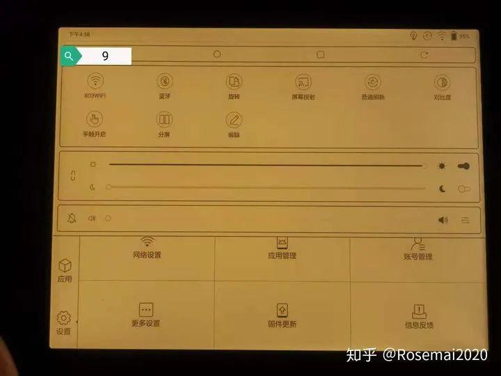 Boox Max Lumi 電子書閱讀器開箱 雙色溫前光,夜晚也能方便閱讀