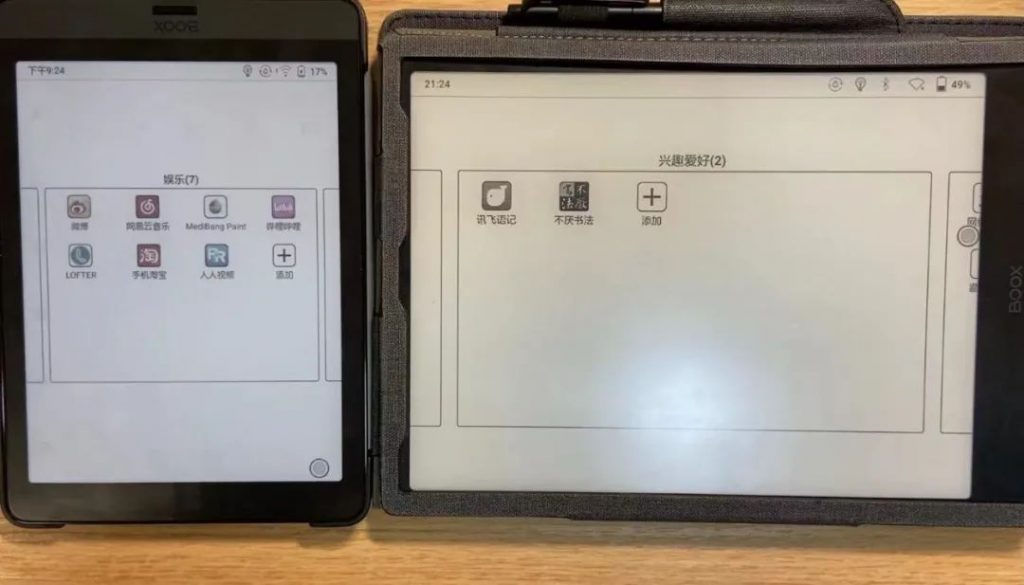 Boox Nova3 Color 與 Boox Note2 的對比