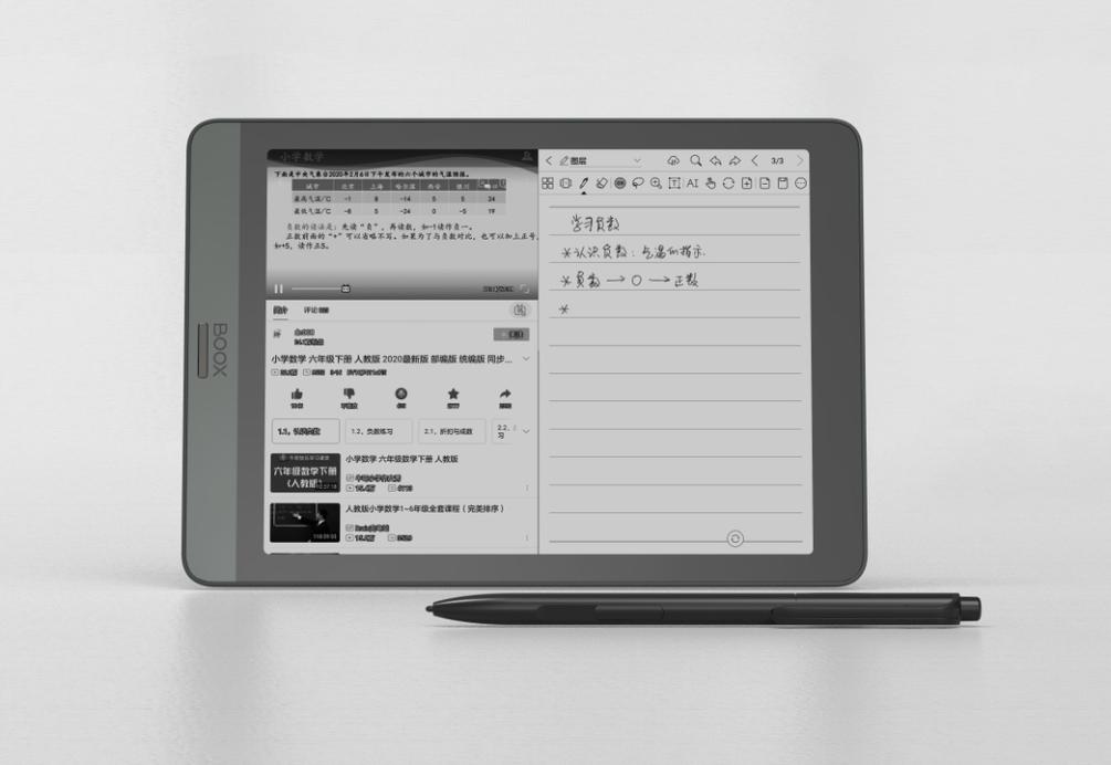 7.8 吋電子書閱讀器選購指南 Boox Nova3 電子書閱讀器