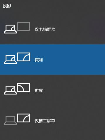 Boox Mira 顯示模式選擇 (Windows)