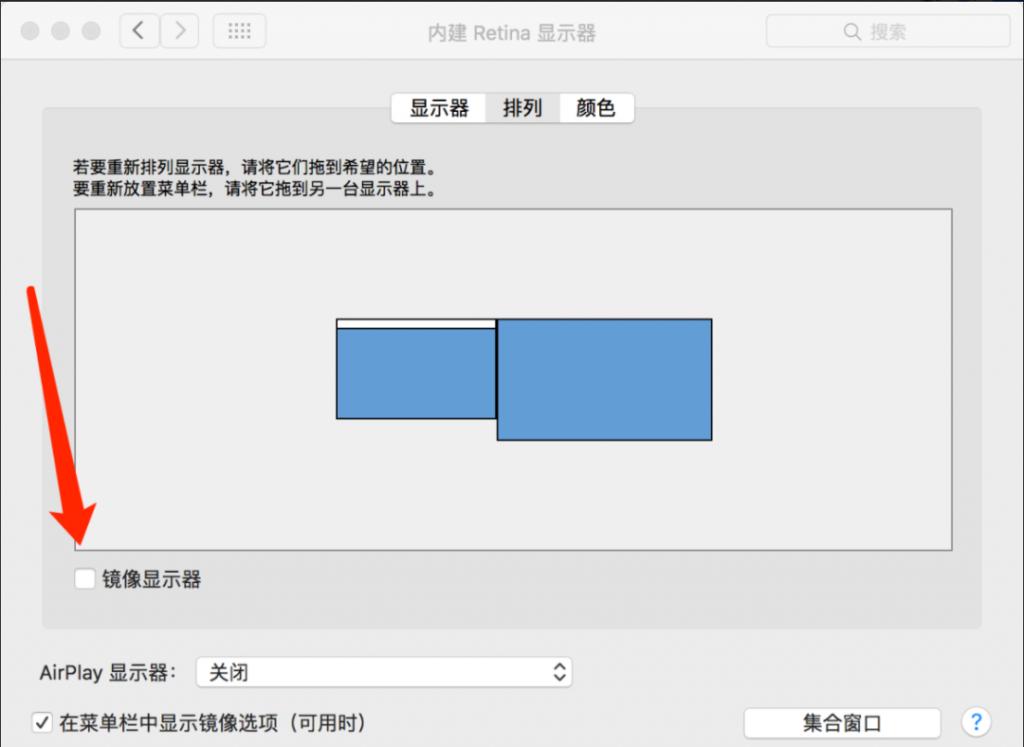 Boox Mira 顯示模式選擇 (Mac)