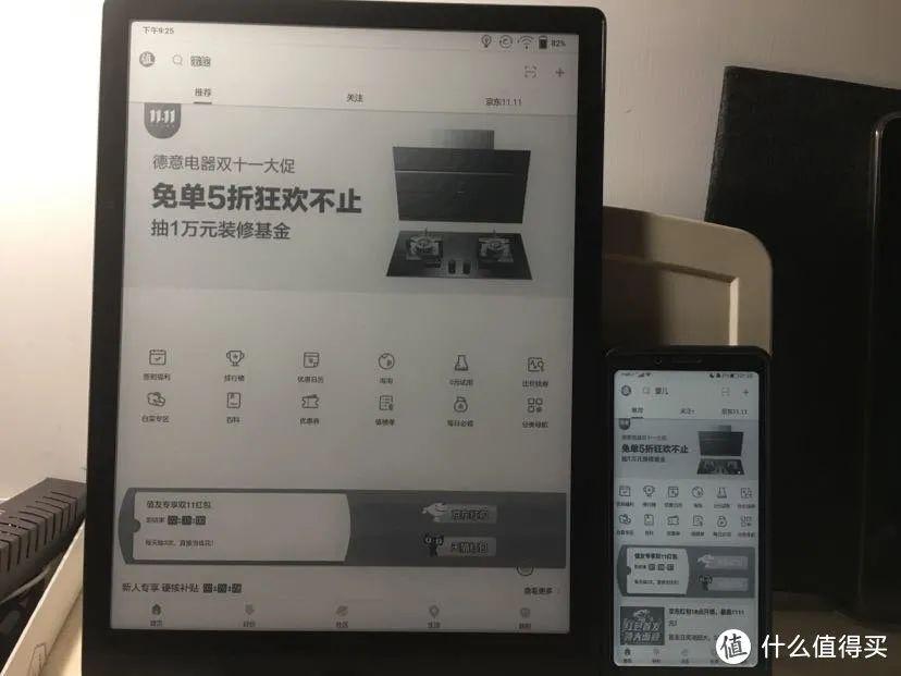 Boox Max Lumi 什麼值得買 app 的顯示效果